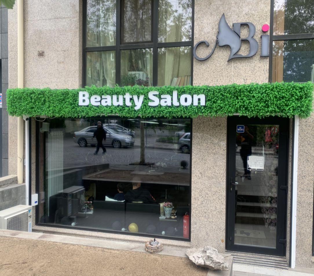 За контакти с ABI Beauty  в София  - диодна лазерна епилация, хайфу и подмладяване