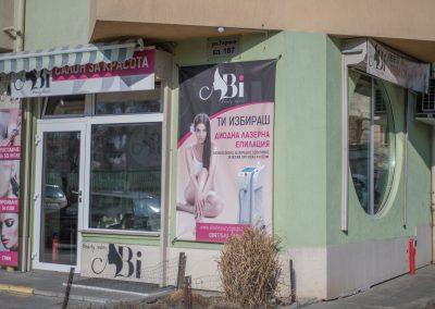 Лазерен център Abi Beauty в София